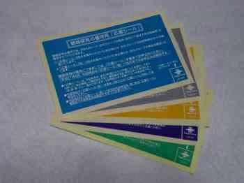 インプレスホールディングス0906.JPG