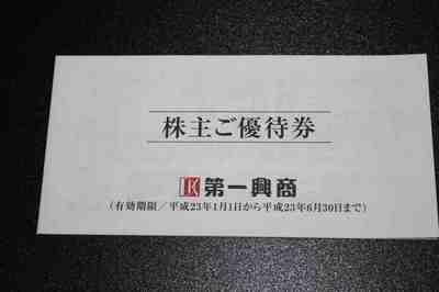 daiitikosyo1012.JPG
