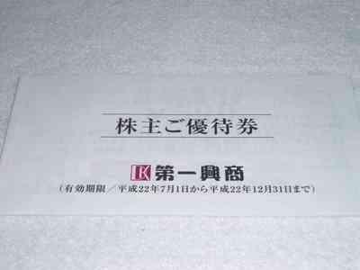 dkkaraoke1006.JPG