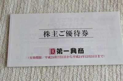 dkkaraoke1203.JPG