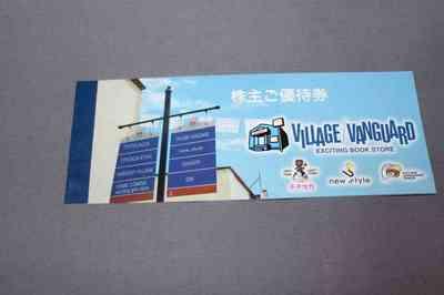 village-v1211.JPG